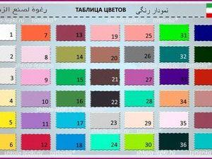 Поступление товара: фоамиран иранский 42 цвета. Ярмарка Мастеров - ручная работа, handmade.