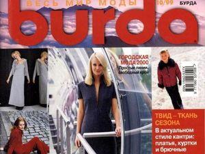 Парад моделей Burda Moden № 10/1999. Ярмарка Мастеров - ручная работа, handmade.