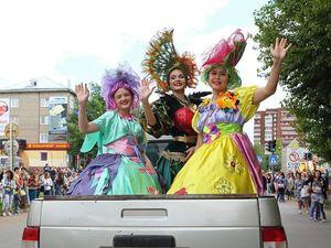Наш Фееричный Карнавал.. Ярмарка Мастеров - ручная работа, handmade.