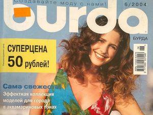 Парад моделей Burda Moden № 6/2004. Ярмарка Мастеров - ручная работа, handmade.