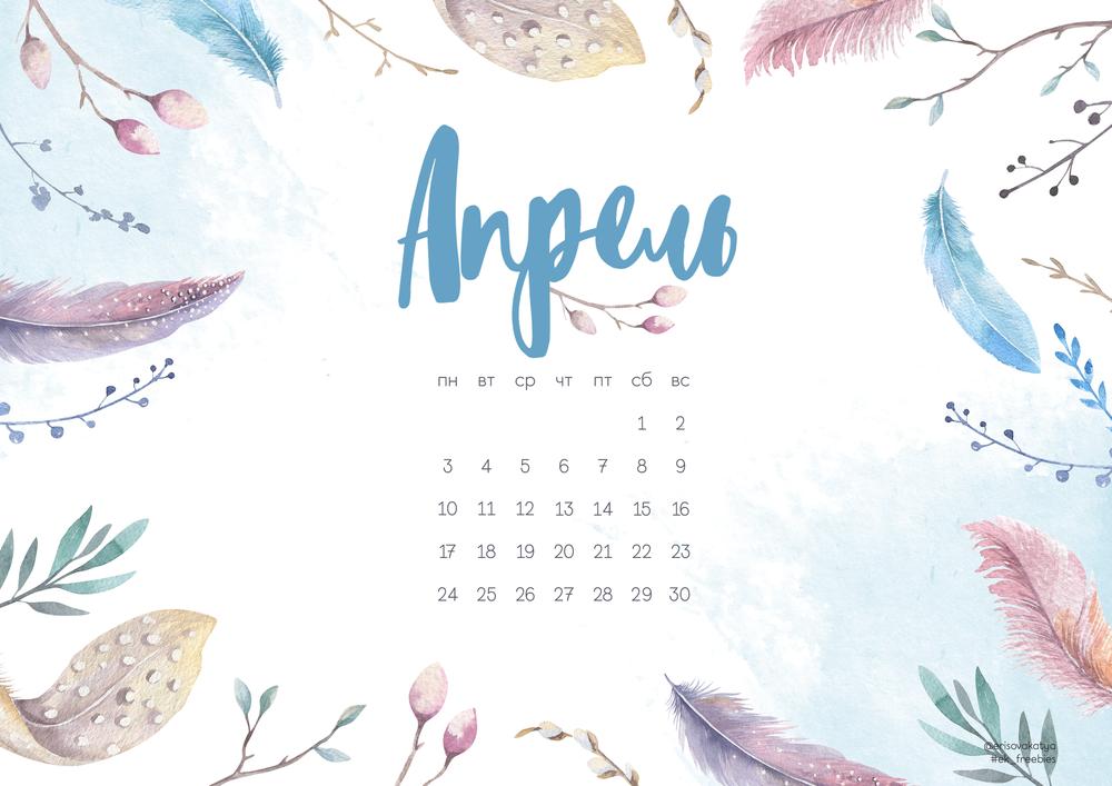 РАЗВИТИЕ РЕБЕНКА Летние месяцы  Июнь