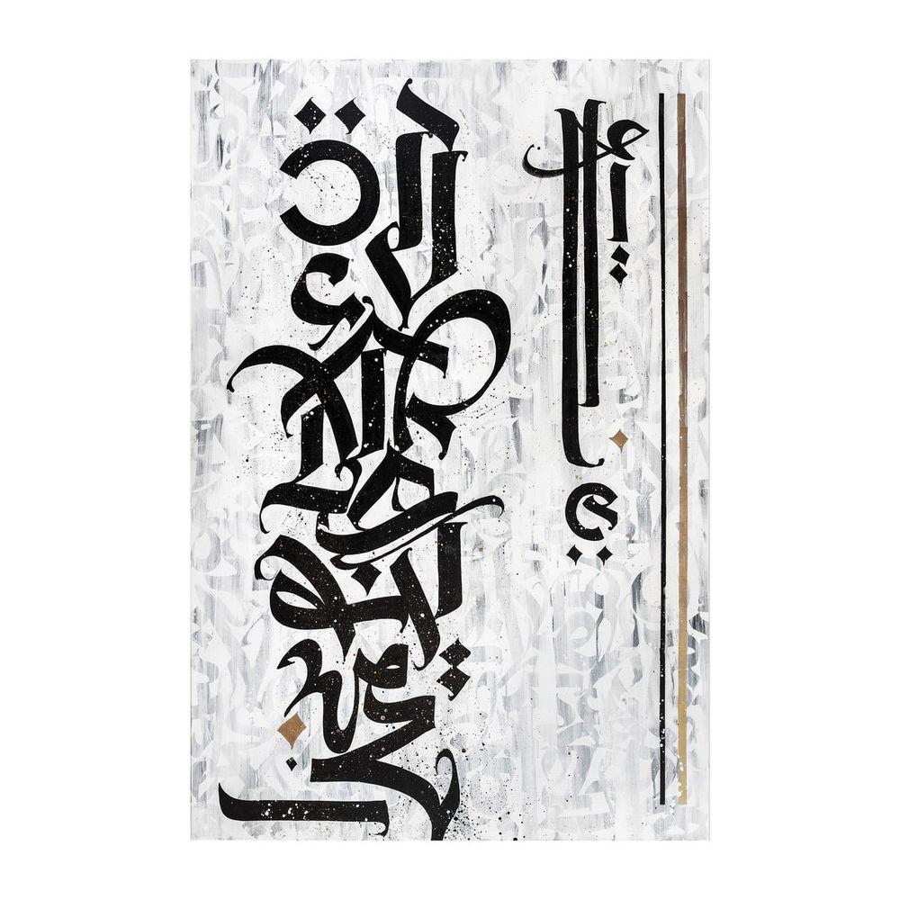 каллиграфутуризм