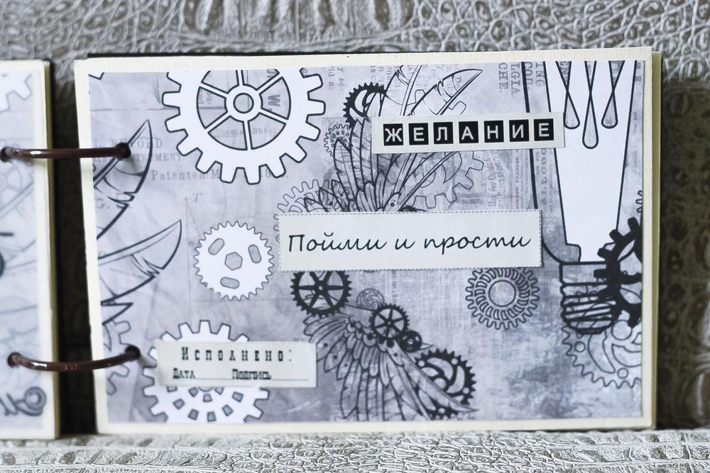 Чековая книжка желаний в чёрной кожаной обложке, фото № 26