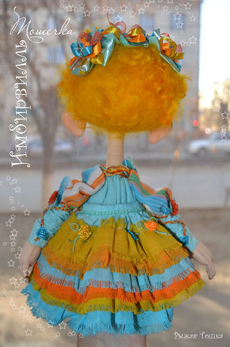 счастливая кукла