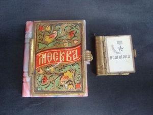 Миниатюрная букинистика: советские фотоальбомы - брелки