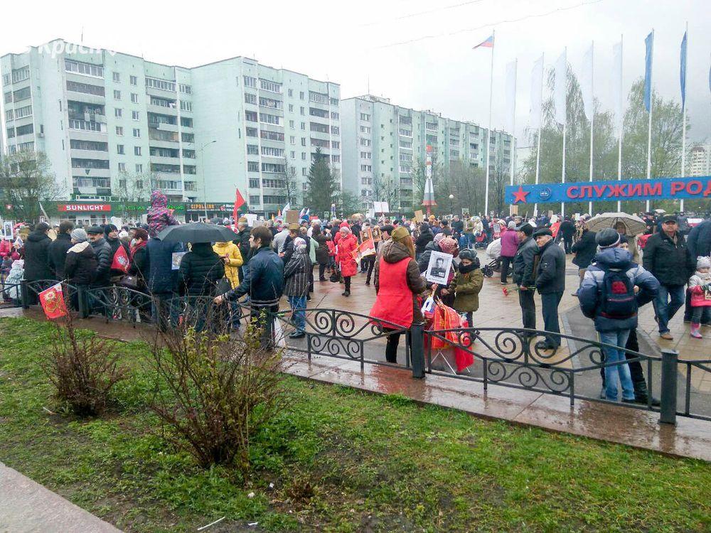 День Победы в моем подмосковном городке., фото № 4