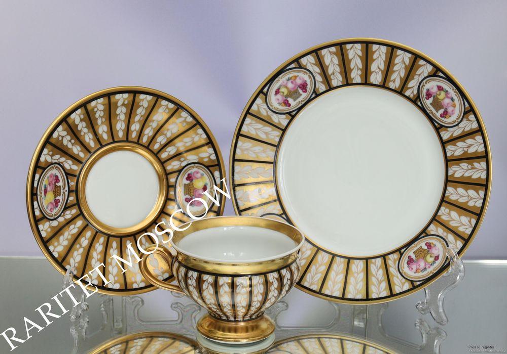 золото, антикварная тарелка