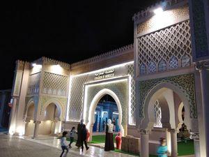 Международный Фестиваль в Эмиратах. Ярмарка Мастеров - ручная работа, handmade.