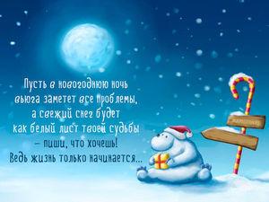 С Новым годом и наступающим Рождеством! Скидка -50% на все готовое продлена до 8 января! | Ярмарка Мастеров - ручная работа, handmade