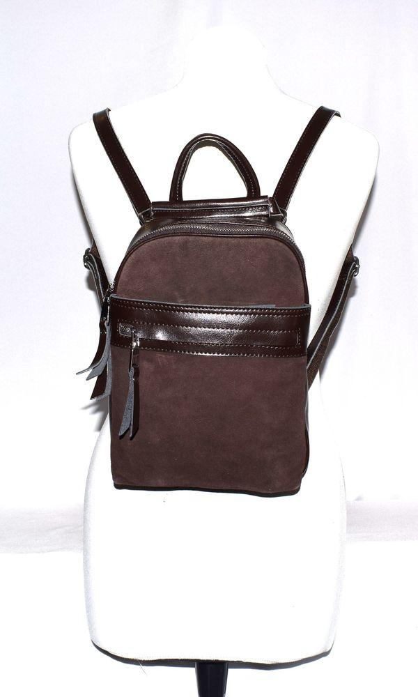 женский рюкзак, рюкзак со скидкой
