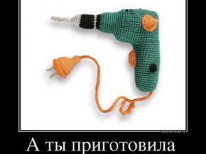 Немного юмора... И крик о помощи! :))) | Ярмарка Мастеров - ручная работа, handmade