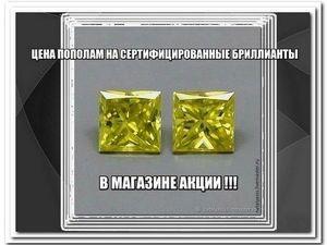 Цена пополам на пару сертифицированных бриллиантов !. Ярмарка Мастеров - ручная работа, handmade.