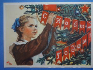 Советские открытки. Ярмарка Мастеров - ручная работа, handmade.