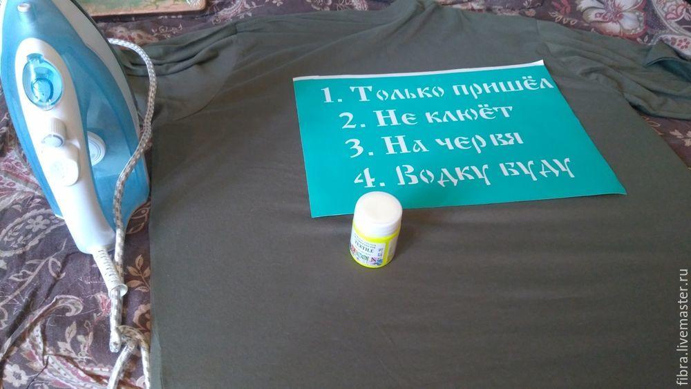 надпись на футболке