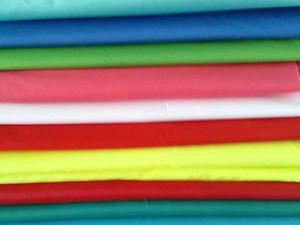 Поступили курточные и подкладочные  ткани !!!! | Ярмарка Мастеров - ручная работа, handmade