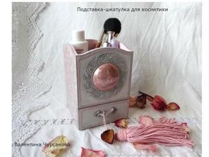 Подставка-шкатулка | Ярмарка Мастеров - ручная работа, handmade