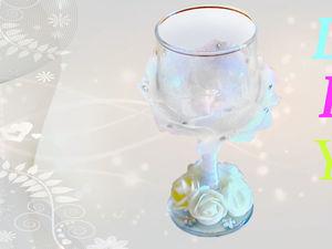 Украшаем бокал на свадьбу или вечеринку. Ярмарка Мастеров - ручная работа, handmade.