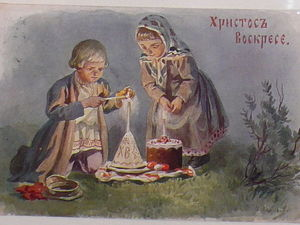 С праздником Пасхи!. Ярмарка Мастеров - ручная работа, handmade.