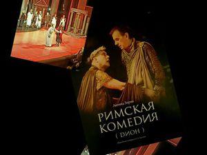 Записки театрала