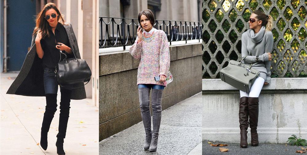 стиль и мода
