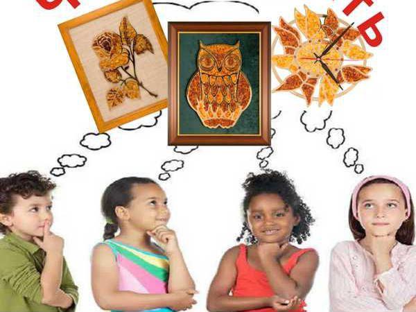 Акция! День Учителя! Скидки на картины из янтаря!   Ярмарка Мастеров - ручная работа, handmade