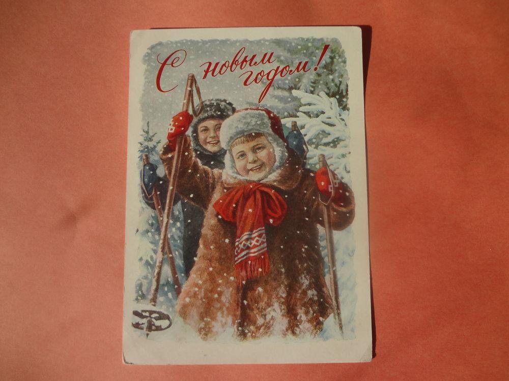 Какие открытки ссср ценней всего подарок бога, поздравления масленицей православные