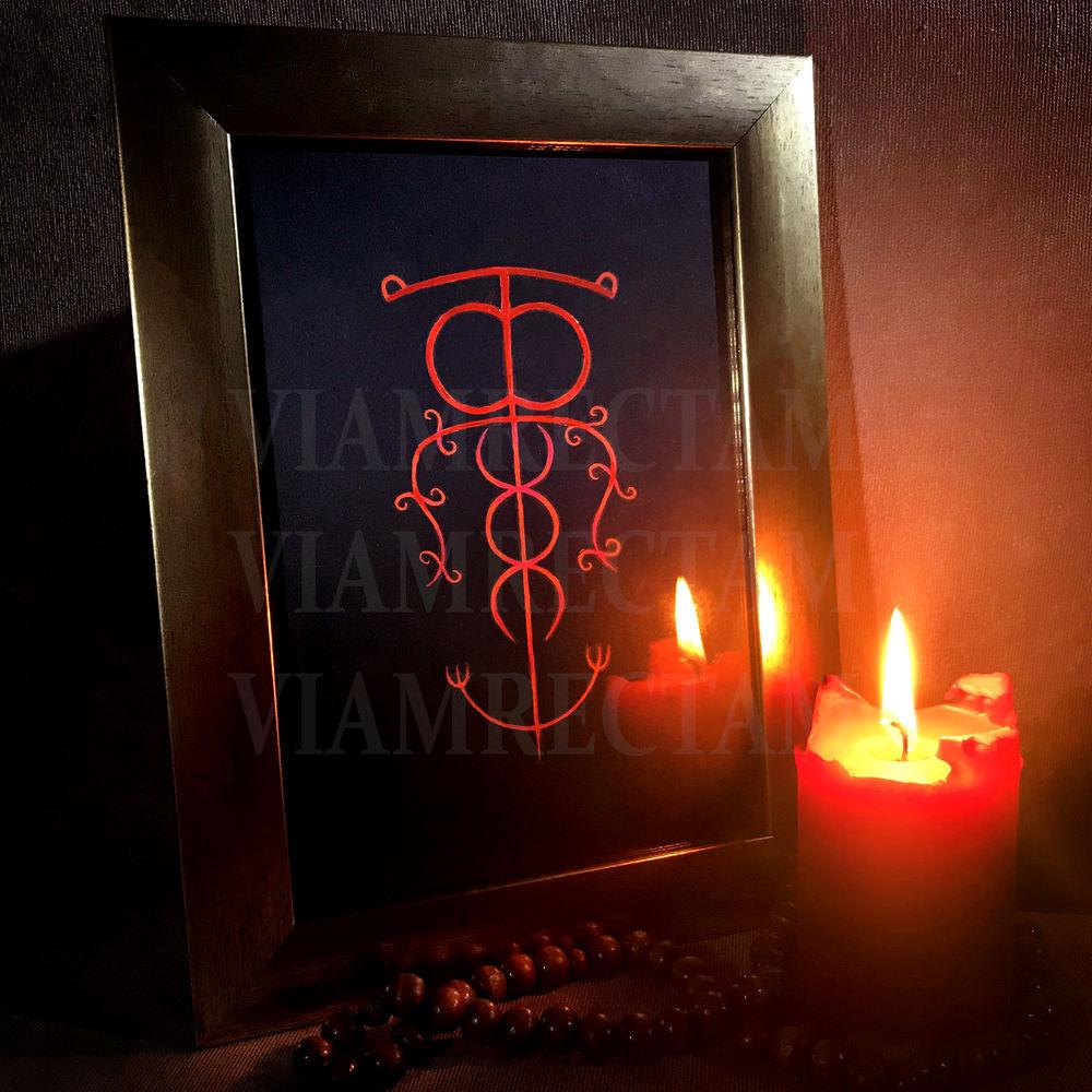 гальдрастав, рунескрипт, рунический, руны, скандинавский, скандинавия, викинг, сила, магия, колдовство, эзотерика, медитация, духовный, религия, роспись, картина, искусство, viam rectam, viamrectam