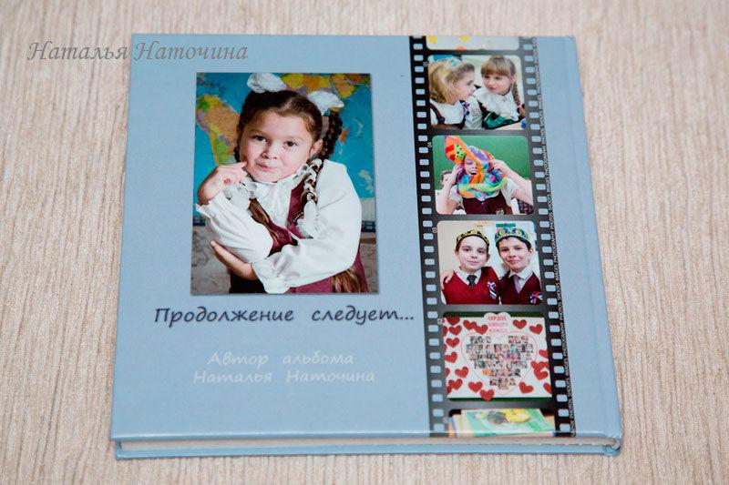 календарь, альбом, фотоколлаж