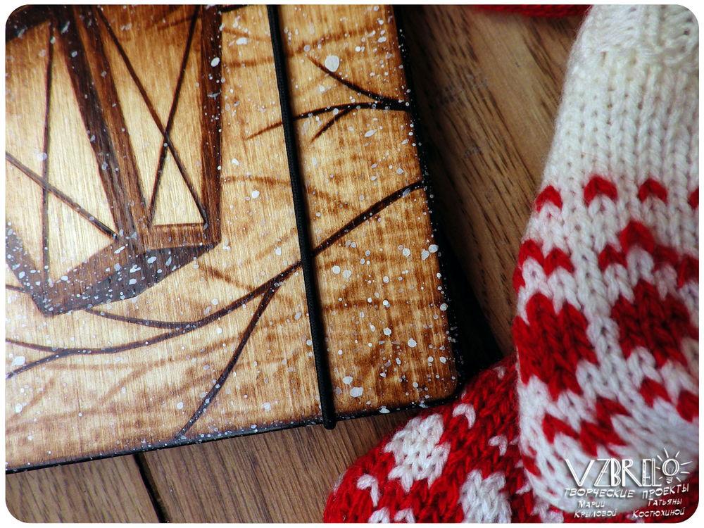 взбрело, зима, снегопад, скетчбук, рождество, волшебный фонарь, выжигание, новинка, обновление ассортимента