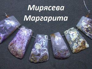 Марафон на бусины из камней и фурнитуру 13.11 - 15.11.. Ярмарка Мастеров - ручная работа, handmade.
