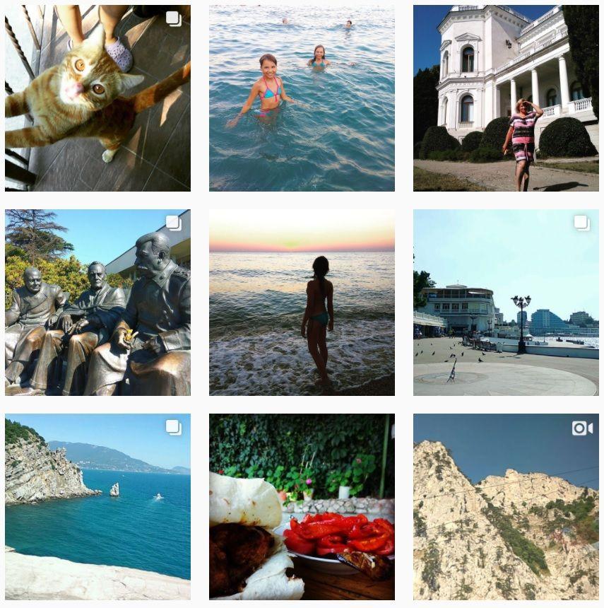 каникулы