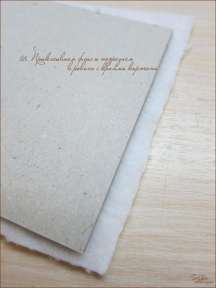 Размер чековой книжки желаний