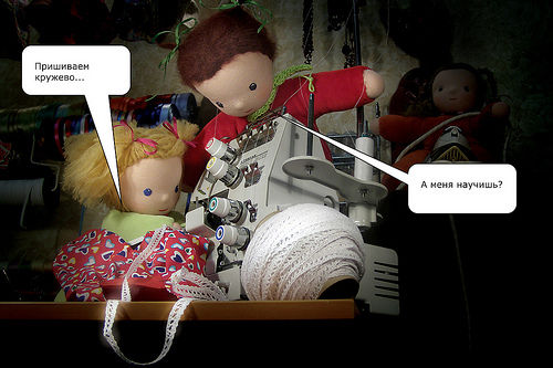 Puppet stories. The first story.