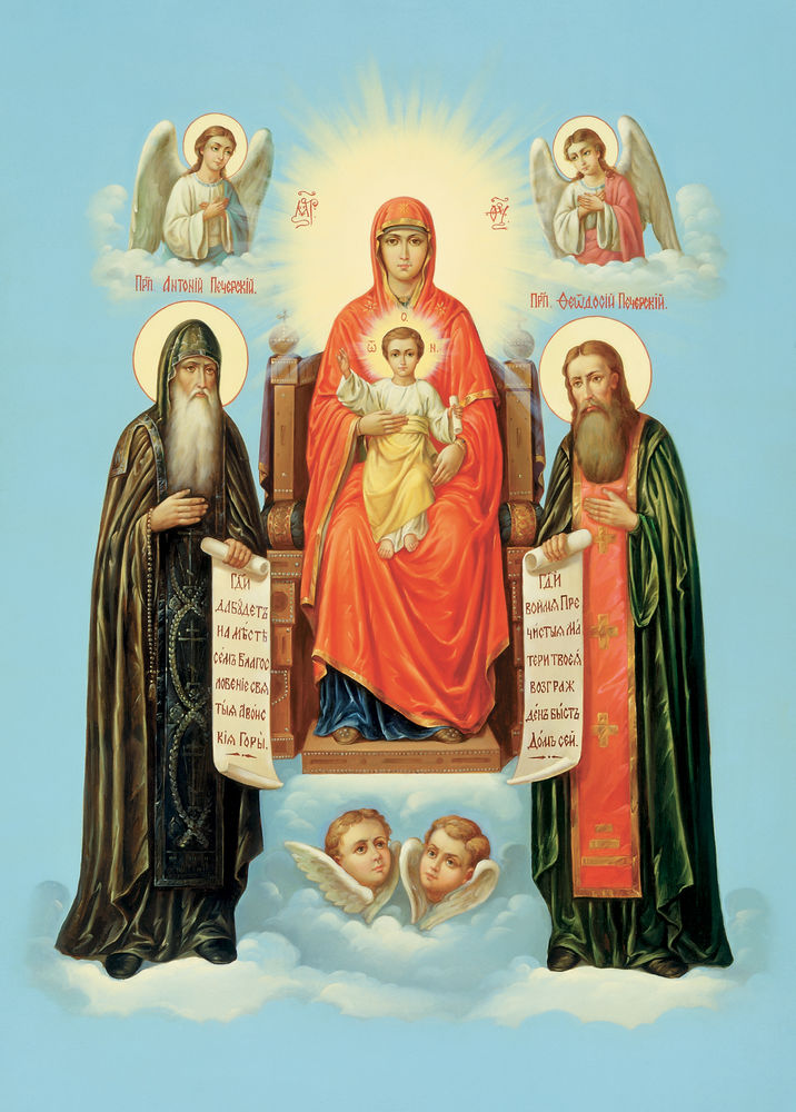 икона, икона в подарок, православная икона, иконы, пасха, рождество, крещение, церковь