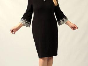 Аукцион! Нарядное платье