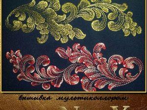 Золотая роскошь. Набор дизайнов-узоров.. Ярмарка Мастеров - ручная работа, handmade.