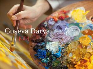 Ты художник!!! Всем художникам и любителям живопись!!! | Ярмарка Мастеров - ручная работа, handmade