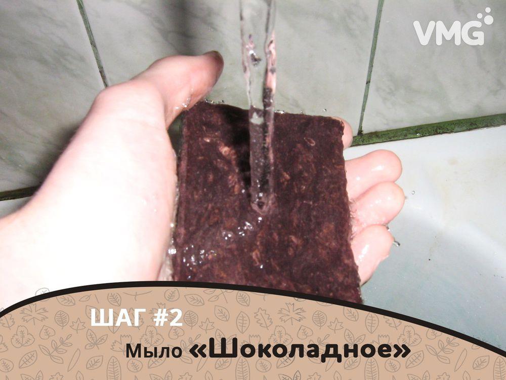 шоколадное мыло, подарочное мыло, ароматное мыло, подарок маме