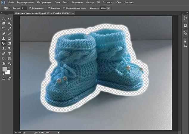 Как сделать белый фон в программе Photoshop быстро и просто, фото № 9