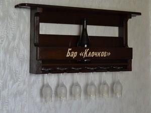 Видеообзор винной полки с надписью. Ярмарка Мастеров - ручная работа, handmade.