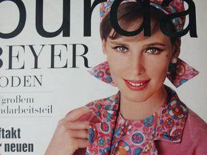 Burda beyer moden 3/1964 Бурда Моден. Ярмарка Мастеров - ручная работа, handmade.