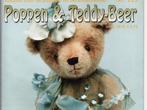 "Интервью для голландского журнала ""Poppen and Teddy Bear"". Ярмарка Мастеров - ручная работа, handmade."