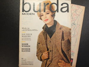 Бурда моден 11/1962 burda moden. Ярмарка Мастеров - ручная работа, handmade.