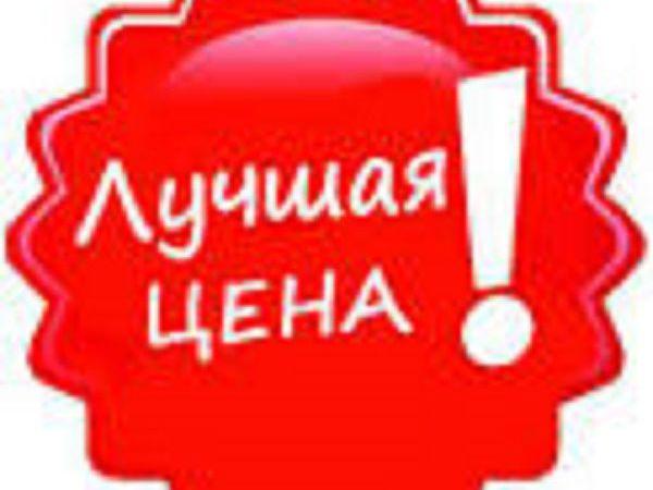 Любая игрушка за 3000 рублей! | Ярмарка Мастеров - ручная работа, handmade