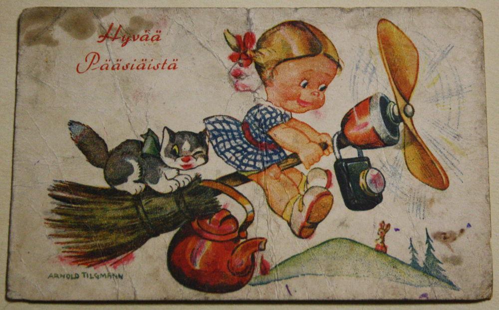 Скупка старинных открыток 54