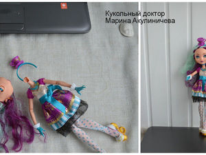 Ремонт Монстер Хай   Ярмарка Мастеров - ручная работа, handmade