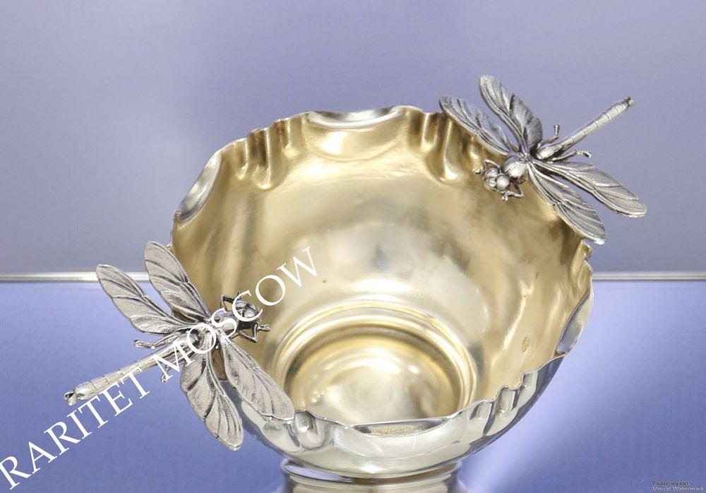 латунь, старинная ваза