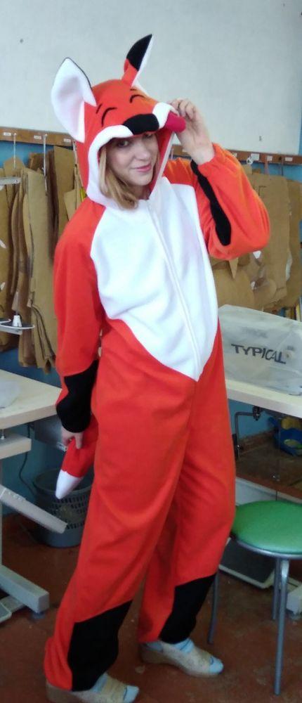 кигуруми, лиса, комбинезон лиса, костюм лиса