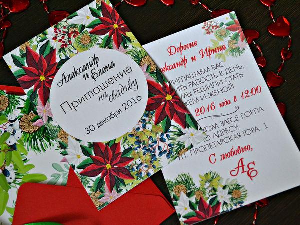 Бумага для двухсторонних карточек и  приглашений, | Ярмарка Мастеров - ручная работа, handmade