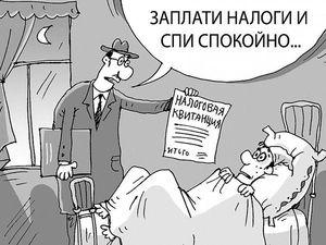 """""""Обложили"""" налогом со всех сторон(. Ярмарка Мастеров - ручная работа, handmade."""